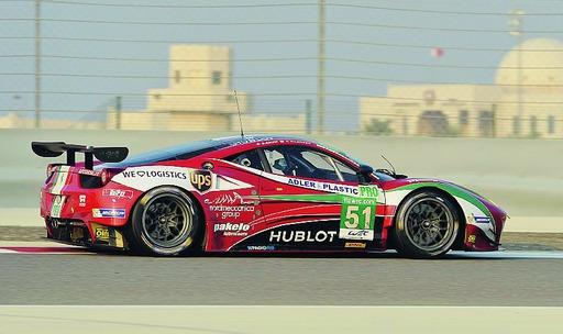 La Ferrari 458 Italia della Af Corse