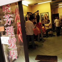 parrucchiere-cinese