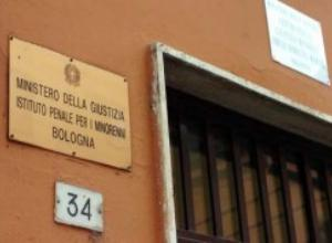Carcere minorile di Bologna