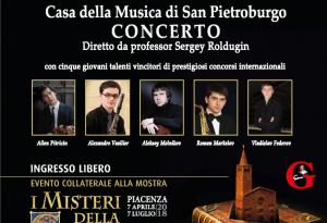 """In città sbarcano le note della """"Casa della Musica"""" di San Pietroburgo"""
