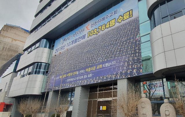 Corea del Sud, impennata di contagi dopo il calo dei giorni scorsi