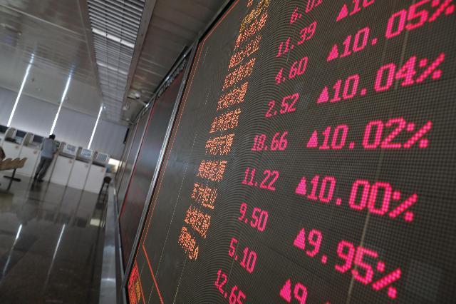 Borsa: Shanghai apre a +0,29%, – Liberta.it