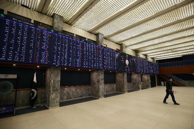 Borsa: Shanghai apre a -0,07% – Liberta.it